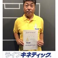 https://lifekinetik.jp/lk-trainer/wp-content/uploads/2018/09/7487e9732e5dd36c734f9698164edf63-wpcf_200x200.jpg