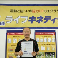 https://lifekinetik.jp/lk-trainer/wp-content/uploads/2019/01/f5808c920f01739fd9afef71ba3fa30c-wpcf_200x200.jpg