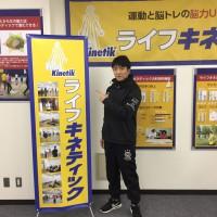 https://lifekinetik.jp/lk-trainer/wp-content/uploads/2019/02/f2c409bdff683a54cd12240f91ecbbfc-wpcf_200x200.jpg