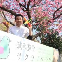 https://lifekinetik.jp/lk-trainer/wp-content/uploads/2019/03/e79fe618d809c085000f16a7d7b43543-wpcf_200x200.jpg